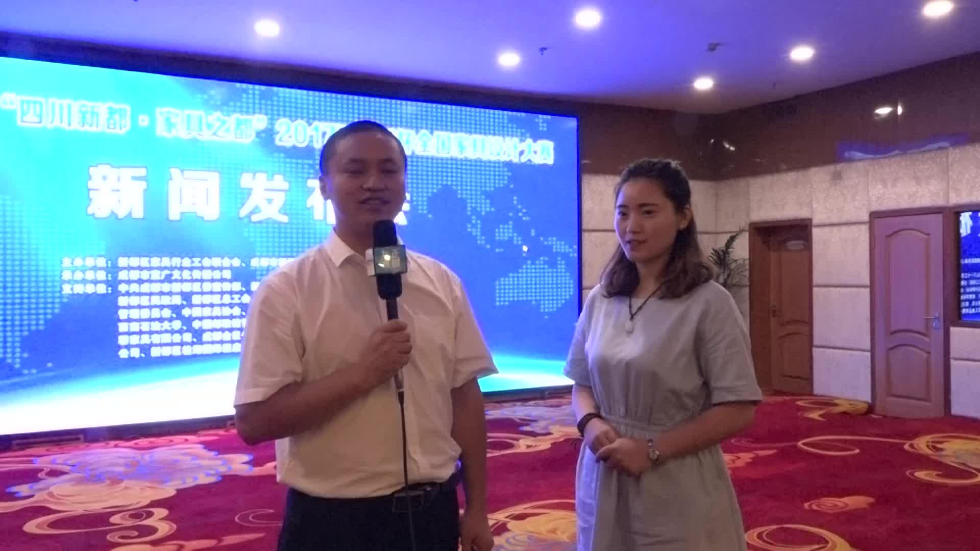 成都香江全球家居家居CBD招商部总监刘晓瑞