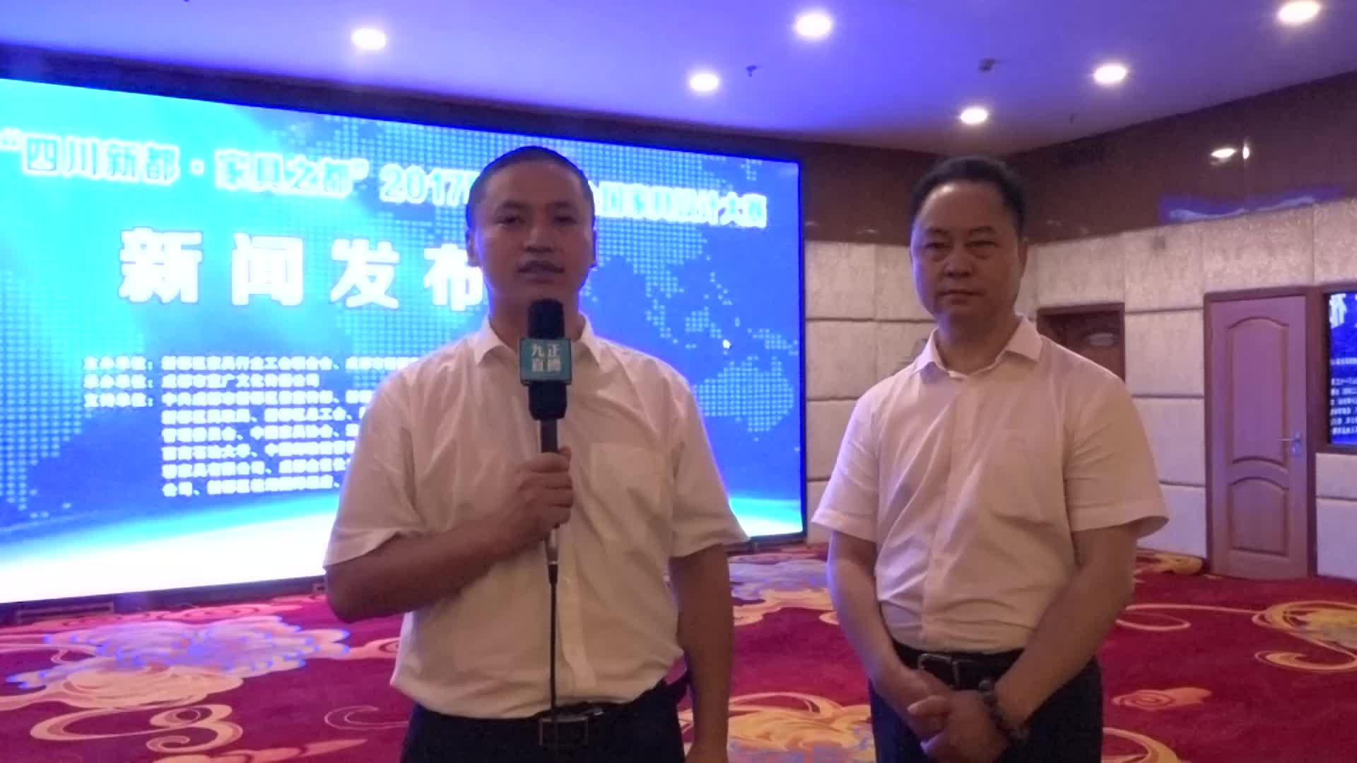新都区家具行业工会联合会副主席杨既来