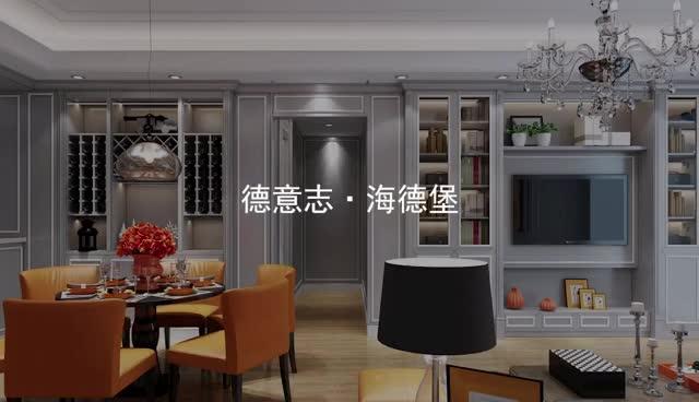 【直播】韩居丽格=定制门板