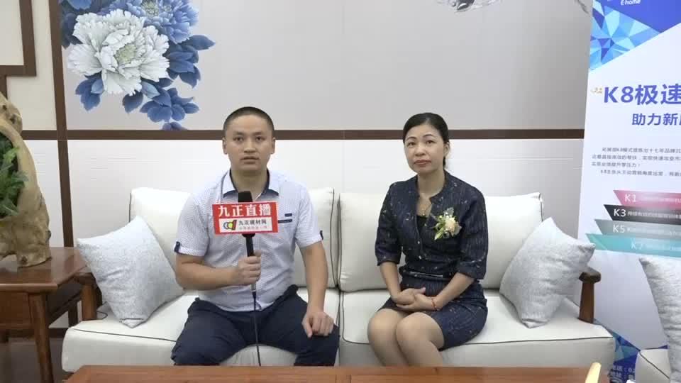 【直播】伊仕利战略暨新品发布会