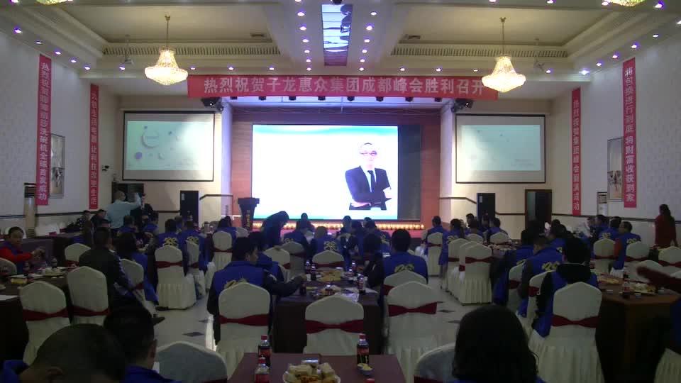 经销商终端销售培训暨新品峰会(上午2)