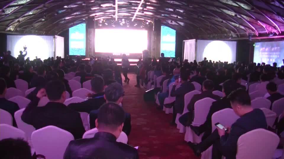 """""""创新·智引·新思路""""第二届中国整木定制设计前沿峰会(12.01上午)"""