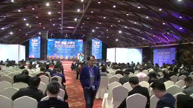 """""""创新·智引·新思路""""第二届中国整木定制设计前沿峰会(12.01下午)"""