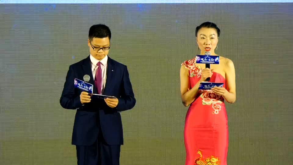 (下午)破局·谋新——第三届中国家具经销商发展趋势论坛