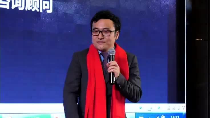 5【千人盛会】第3届中国家居互联网大会 新零售进化论