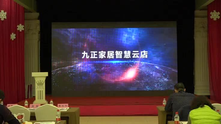 产业集群 升级之旅——天津站