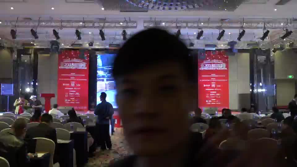 1终极变革-共享家装:2018首届中国西部家居产业领袖峰会