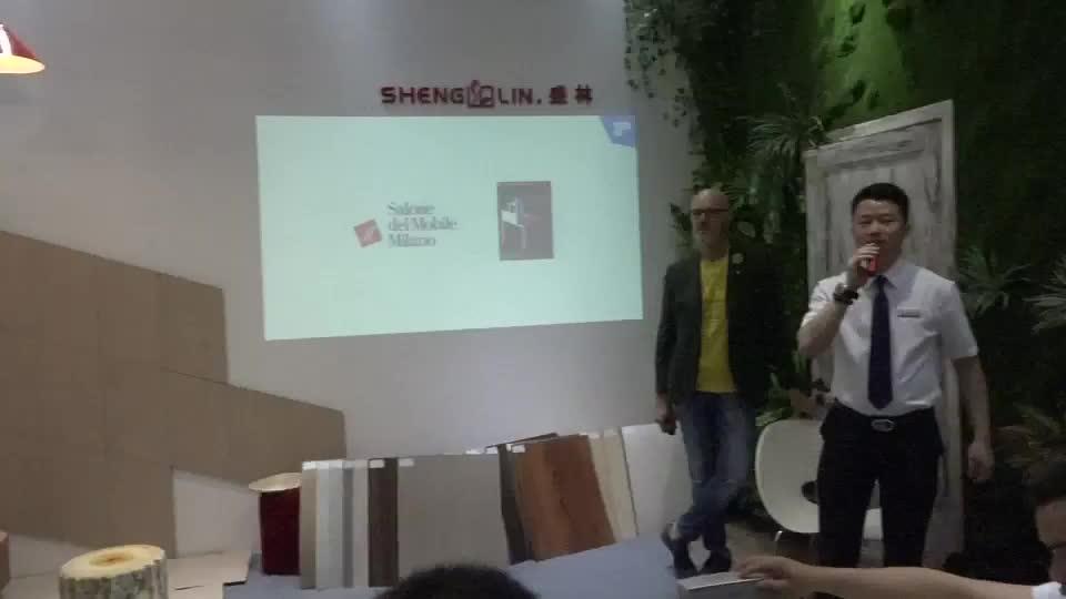 【直播】盛林装饰纸&米兰家具流行趋势分享