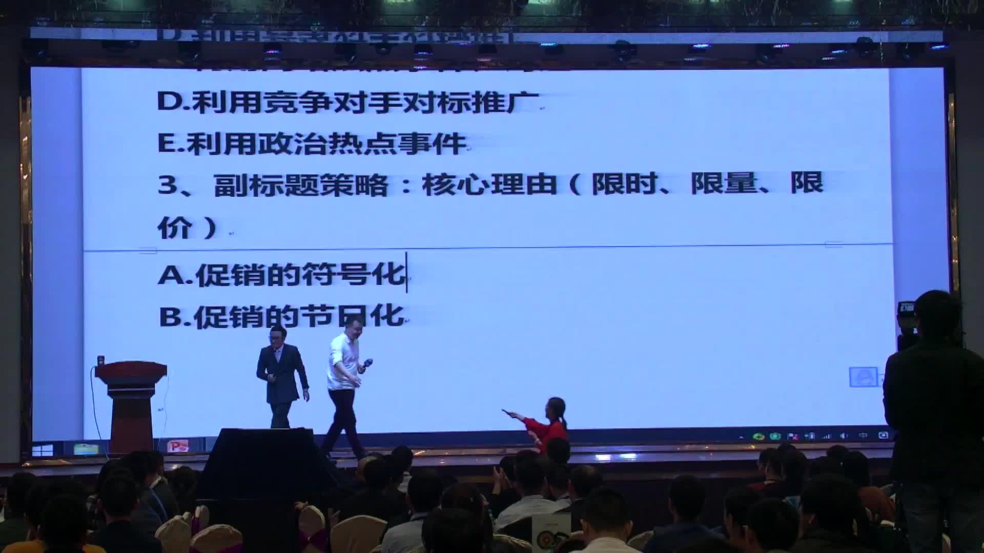 思和赵老师—节日营销策划