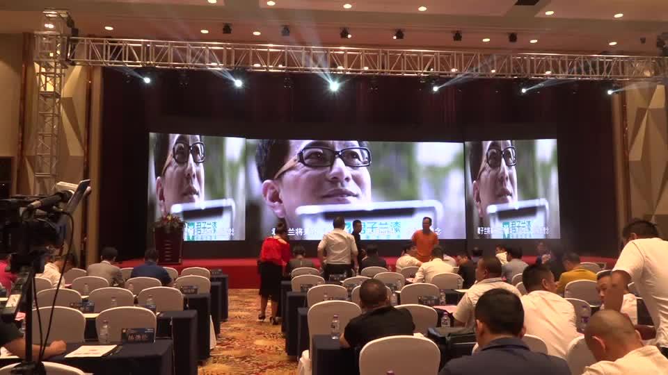 第二届中国国际木门及定制家居业峰会1