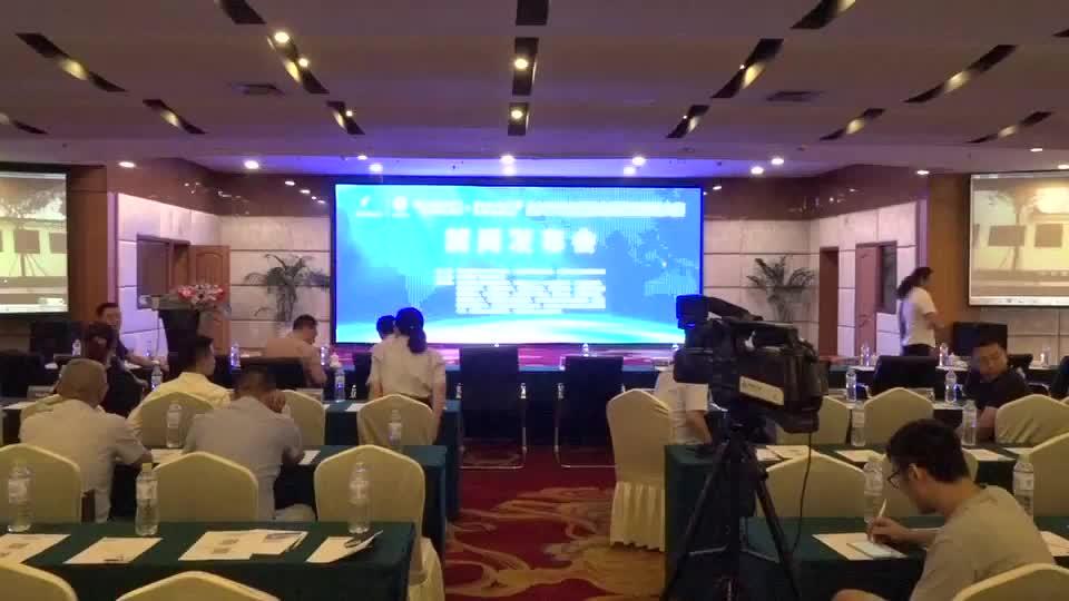 2017蜀之源杯全国家具设计大赛新闻发布会