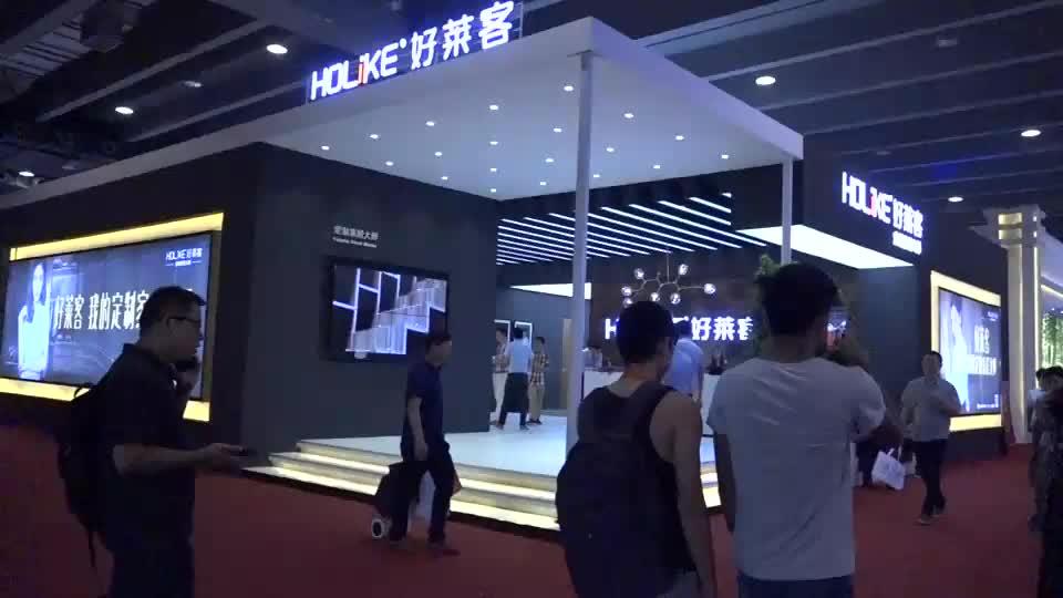 【直播】好莱客产品展示